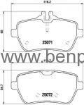 MERCEDES W222 W217 ARKA FREN BALATASI 642 13/- BOSCH BCH 0986494790
