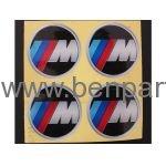 BMW YAZI TEKER M3 5.6cm NATUREL BMW277534