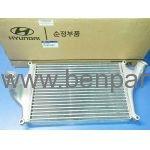 HYUNDAI HD35 INTERCOOLER (YAĞ SOĞUTUCU) HD75 EURO1 04/- MOBIS 27800-45050